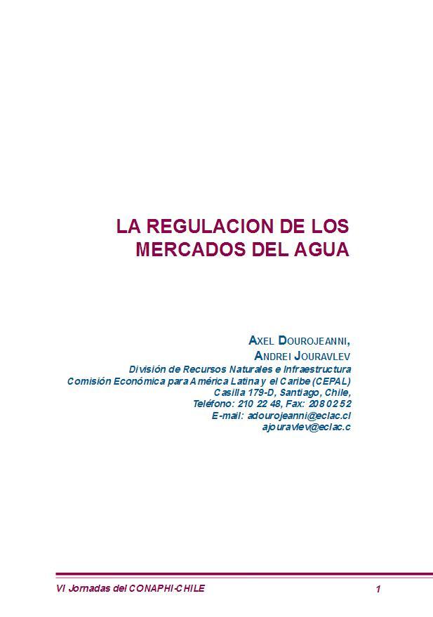 La regulación de los mercados del agua