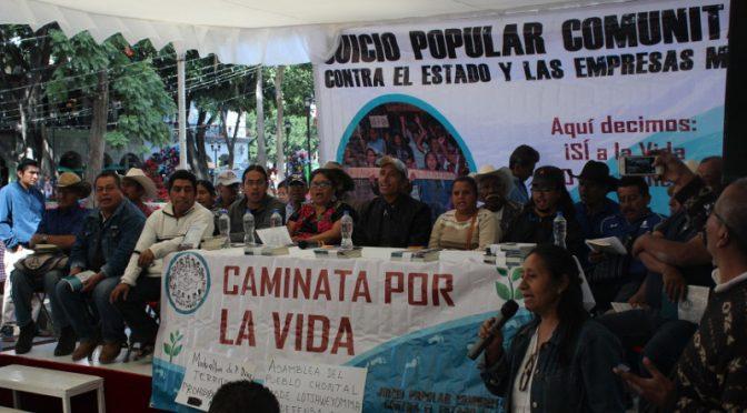 """""""Oaxaca territorio prohibido para la minería"""": exigencia de comunidades frente al nuevo gobierno (Educa Oaxaca)"""