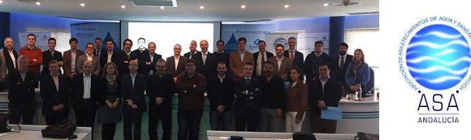 Nuevo impulso a la innovación y las nuevas tecnologías aplicadas al sector del agua en Andalucía (AguasResiduales.info)