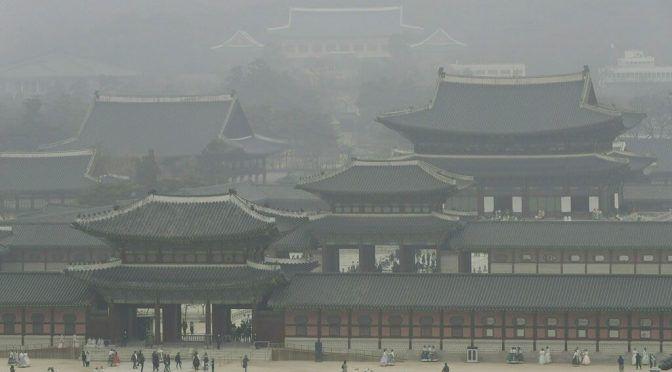 Generará Corea lluvia para combatir contaminación (El Diario de Coahuila)