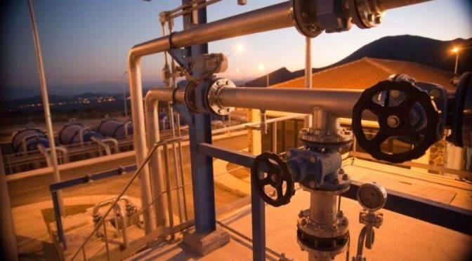 CDMX: el decreto de AMLO que promete agua (Expansión)