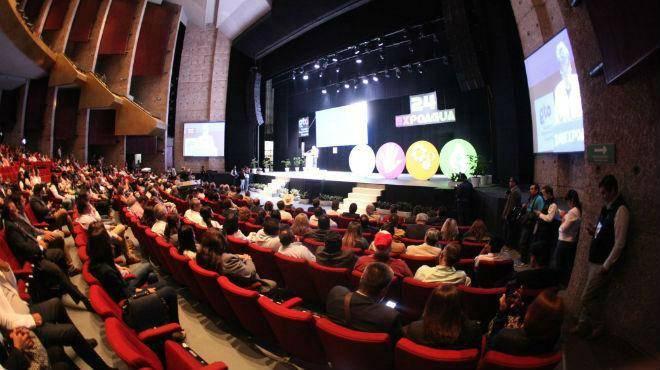 Expo Agua Guanajuato 2019: El programa (Unión)