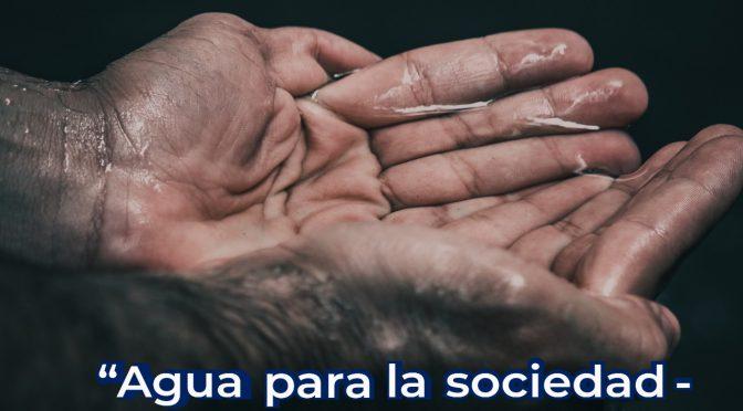 CDMX: Agua para la sociedad: incluidos todos (Instituto Mexicano de Tecnología del Agua)