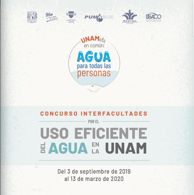 Convocatoria: Concurso Interfacultades por el uso eficiente del agua en la UNAM