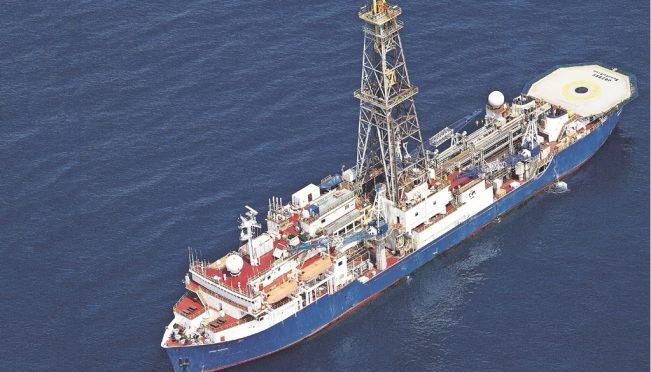 Sonora: Mexicanos perforan Golfo para estudiar la Tierra (El Universal)