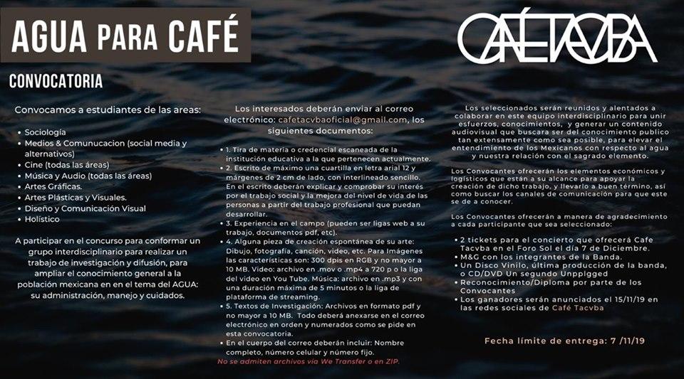 Convocatoria: Agua para Café