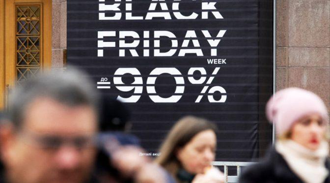 'Black Friday', una jornada que oscurece el planeta a través del consumo masivo (El Ágora)