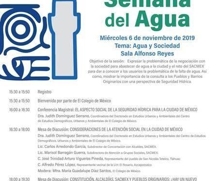 CDMX: Semana del Agua: Agua y sociedad (Sacmex)
