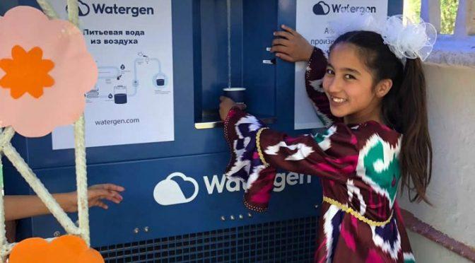Uzbekistán firma acuerdo con empresa de Israel para ayudar a combatir la escasez de agua (Noticias Israel)