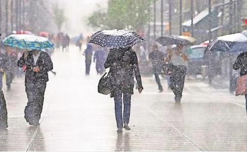 CDMX: Se esperan lluvias intensas en gran parte del país (El Universal)