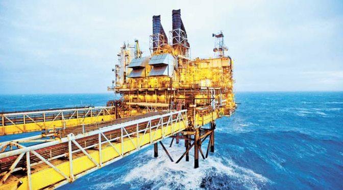 México: autorizan a Shell exploración de pozo en aguas ultra profundas (El Financiero)