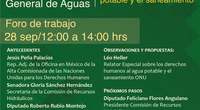 """Foro """"Hacia una Ley de Aguas"""" (UNAM)"""