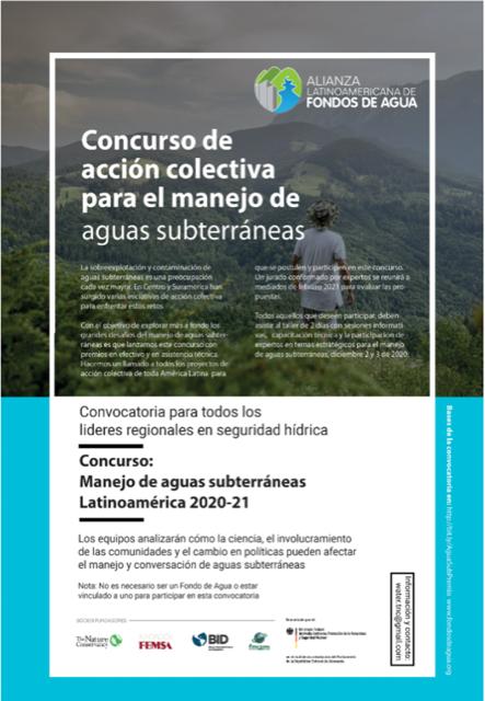 Concurso de acción colectiva para el manejo de aguas subterráneas