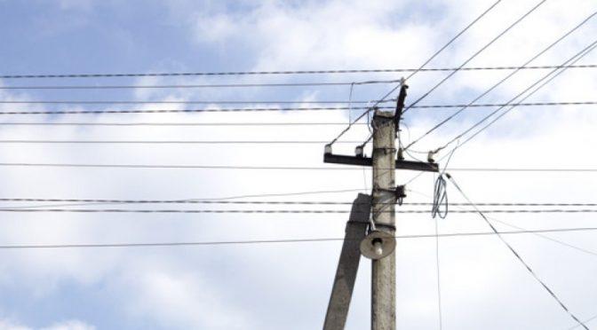 La Paz: Reforma energética no toma en cuenta la situación de BCS (Meganoticias)