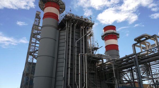 CDMX: Aumento del uso de combustibles fósiles eleva riesgo ambiental y social (Portal Ambiental)