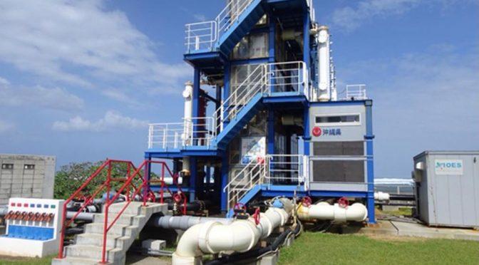 México podría obtener agua desalinizada y electricidad a través de plantas OTEC (Vértigo Político)