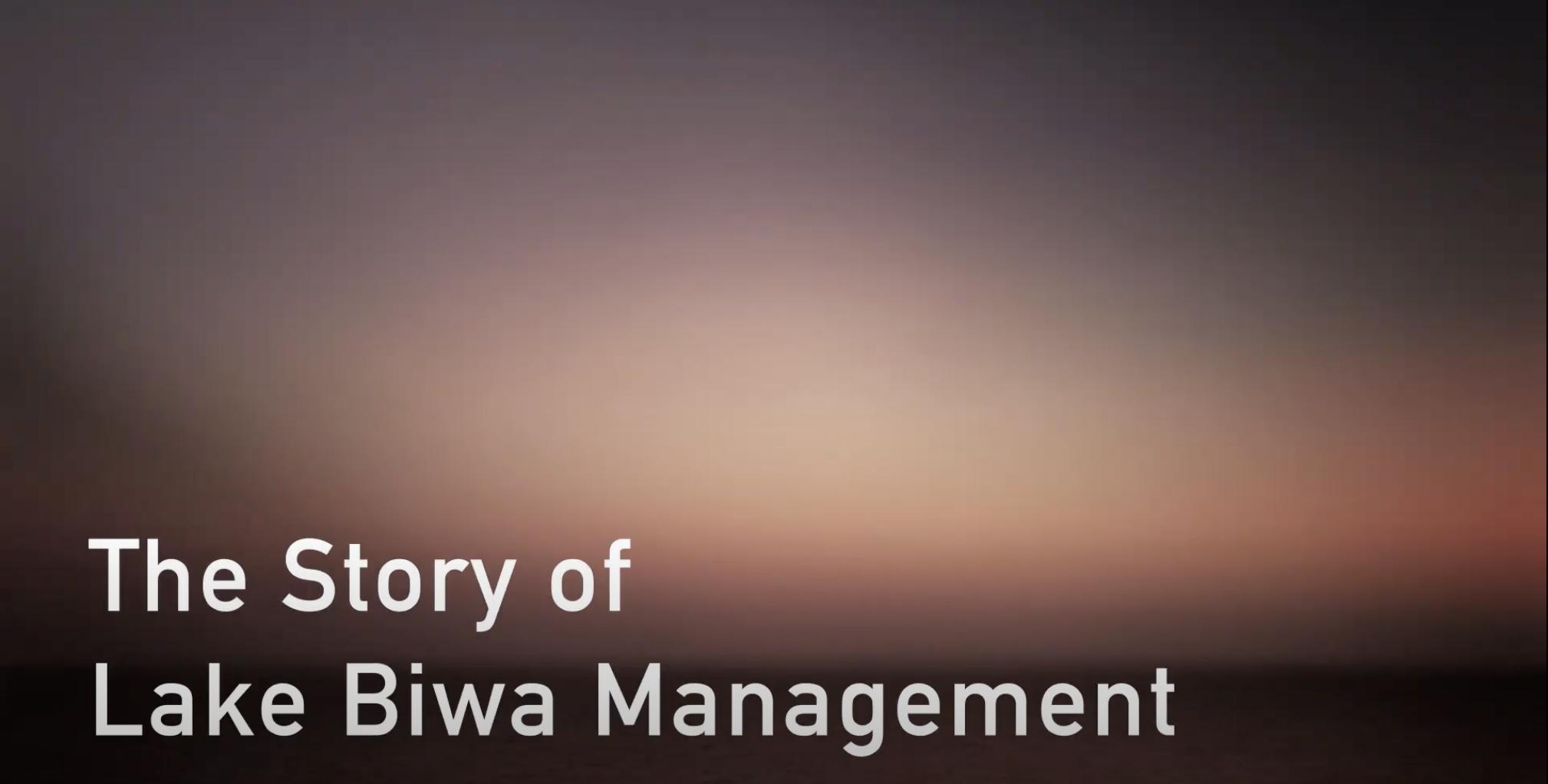 ILEC The story of Lake Biwa Management | Video