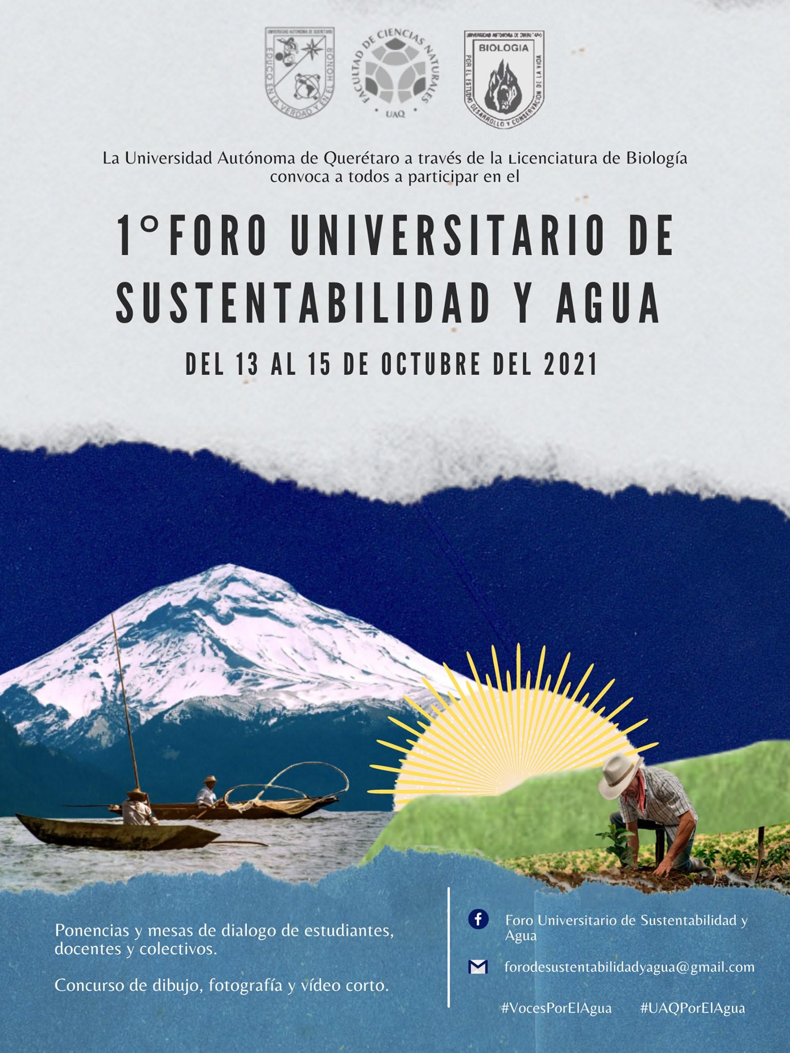 Primer Foro Universitario de Sustentabilidad y Agua